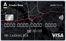 кредитка с оформлением через интернет