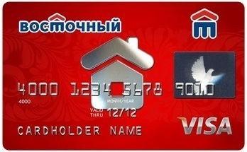 банк восточный новая кредитная карта