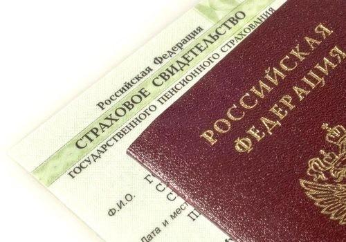 документы паспорт и СНИЛС