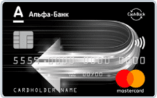 кредитка с кэшбэком