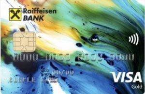экспресс-карта от райффайзенбанка - быстрое получение
