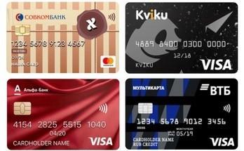 выберите, какая из кредитных карт лучше по условиям