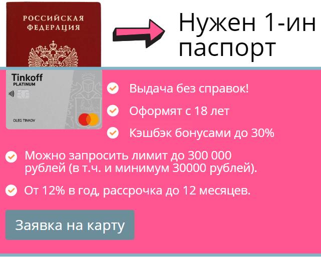 кредиты в узбекистане в 2020 года