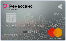 кредитная карта, выдаваемая без справки