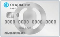 взять кредитную карту онлайн здесь