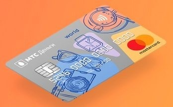 карта с кредитом мтс банк