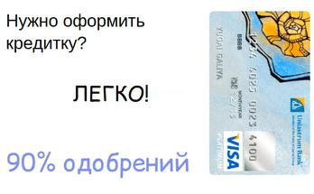 банковская карта