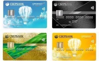 все кредитные карты сбербанка