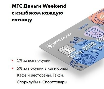 мтс покупка в кредит capital one credit card customer service number spanish