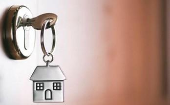 ключ в квартиру
