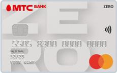 кредитка мтс банка