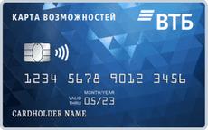 кредитка втб