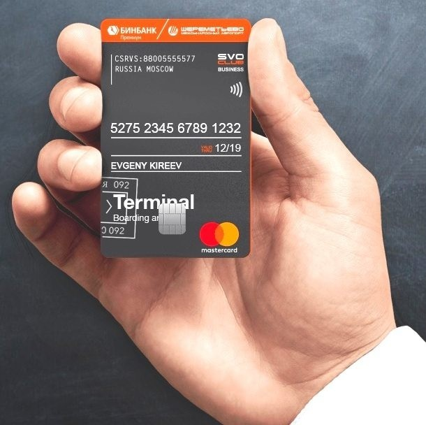 кредитка от бинбанка