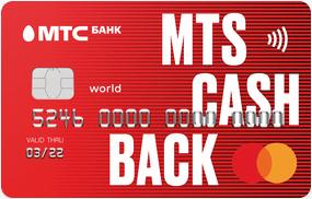Кредитные карты всем без отказа с плохой кредитной историей онлайн заявка