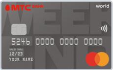пластиковая карта МТС Банка