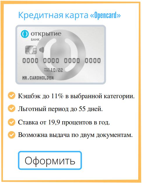 Самый низкие кредиты наличными