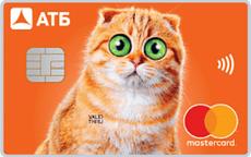 кредитка атб банка