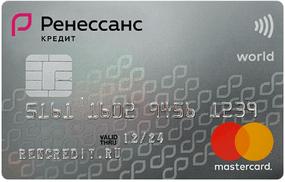 лучшая кредитка банка ренессанс кредит