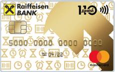 экономная кредитка райффайзенбанка