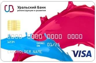 Кредит Европа Банк Кредитная карта [CPS] RU