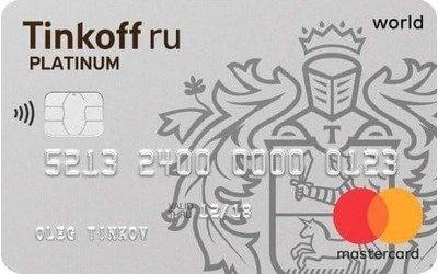кредитная карта банка Тинькофф платинум