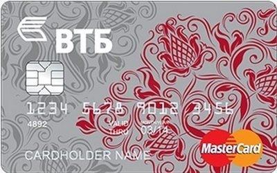 кредитная карта втб банк москвы