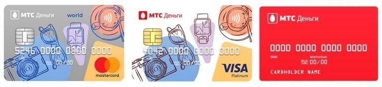 можно ли брать кредит в банке другой страны