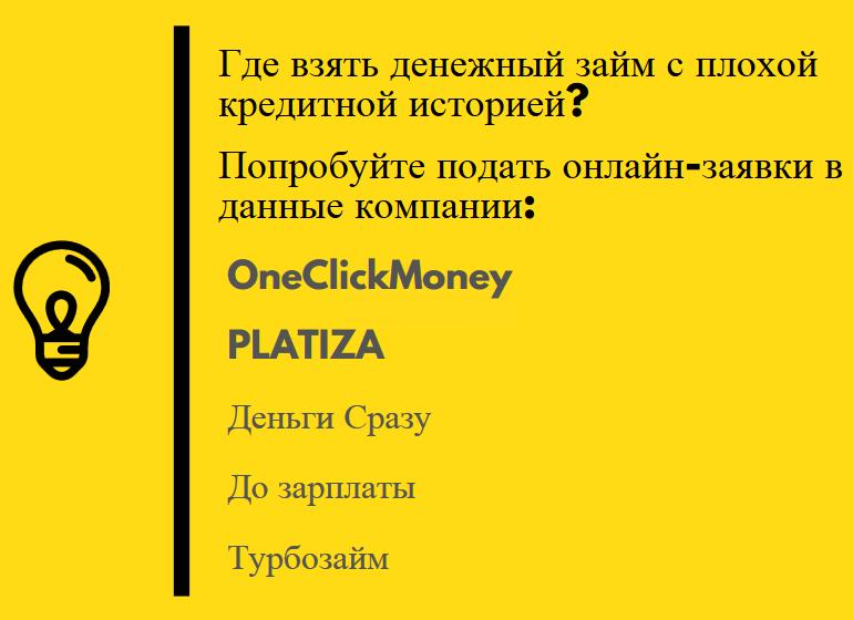 деньги в долг онлайн на карточку
