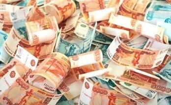миллион заемных рублей