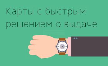 рука, часы