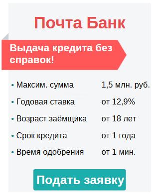 онлайн кредитование на 1 год