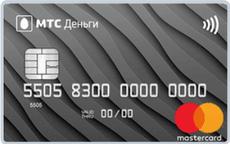 онлайн кредитная карта