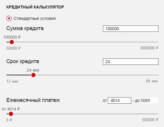 Пасьянс косынка играть бесплатно онлайн без регистрации во весь экран по 3 карты
