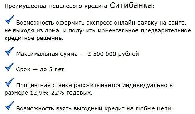 http://podhod24.ru/netcat_files/4/1/preview495_rubli_64.jpg
