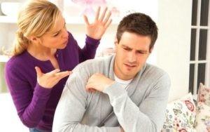 жена скандалит с супругом из-за кредита