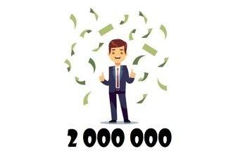 2 миллиона