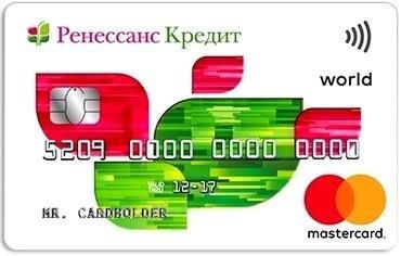 дебетовая банковская карта банка ренессанс кредит