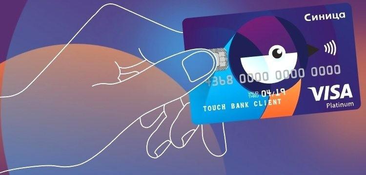 дебетовая карта touch bank синица