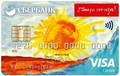 карта банка Сбербанк