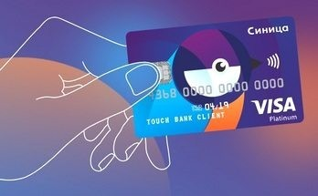 карта от touch bank