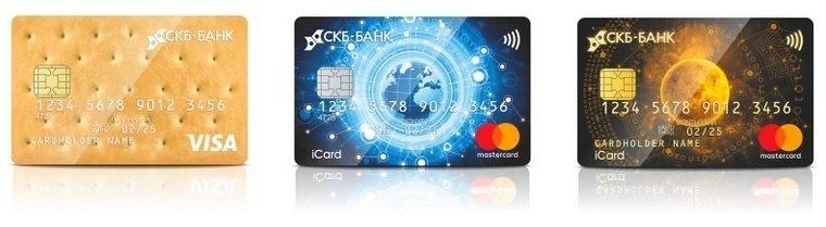 карты с кредитом от скб банка