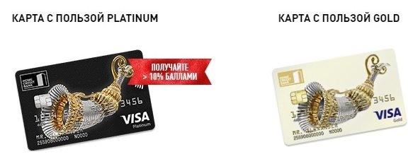 кредиты на карту хоум кредит