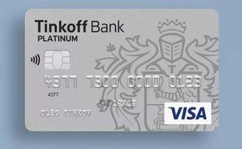 фото кредитной карты банка тинькофф