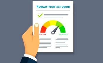 Санкт-Петербург - Кредит под залог недвижимости без отказа