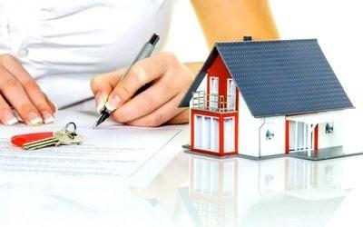 подписываем договор на снижение ипотеки - процентной ставки