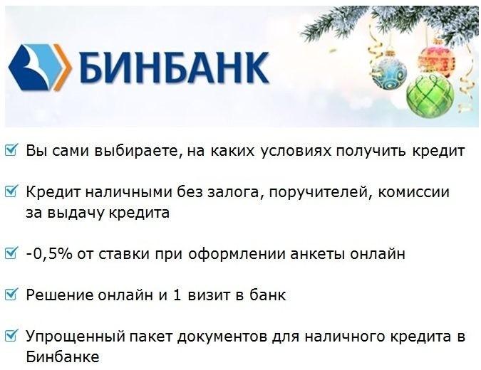 Деньги в долг под расписку от частных лиц в Ростове