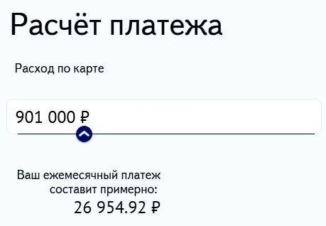 Микрозаймы в СПб без отказов