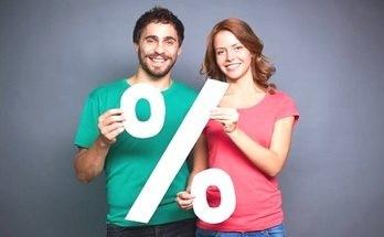 вот они проценты